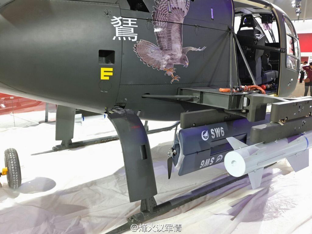 Картинки по запросу UAV SW6